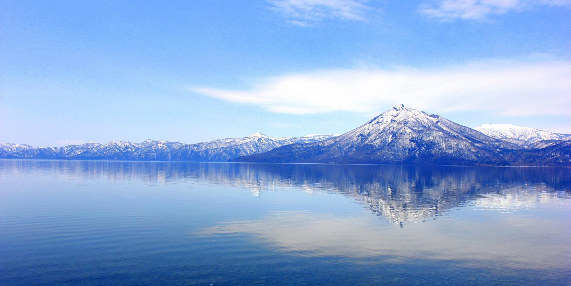 Lake Shikotsu Hotel