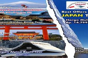 Japan Consortium Tour